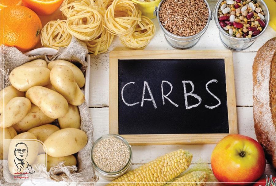 آیا مصرف کربوهیدرات ها شما را چاق می کند؟
