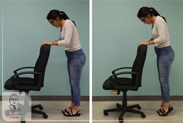 رفع خستگی در محل کار